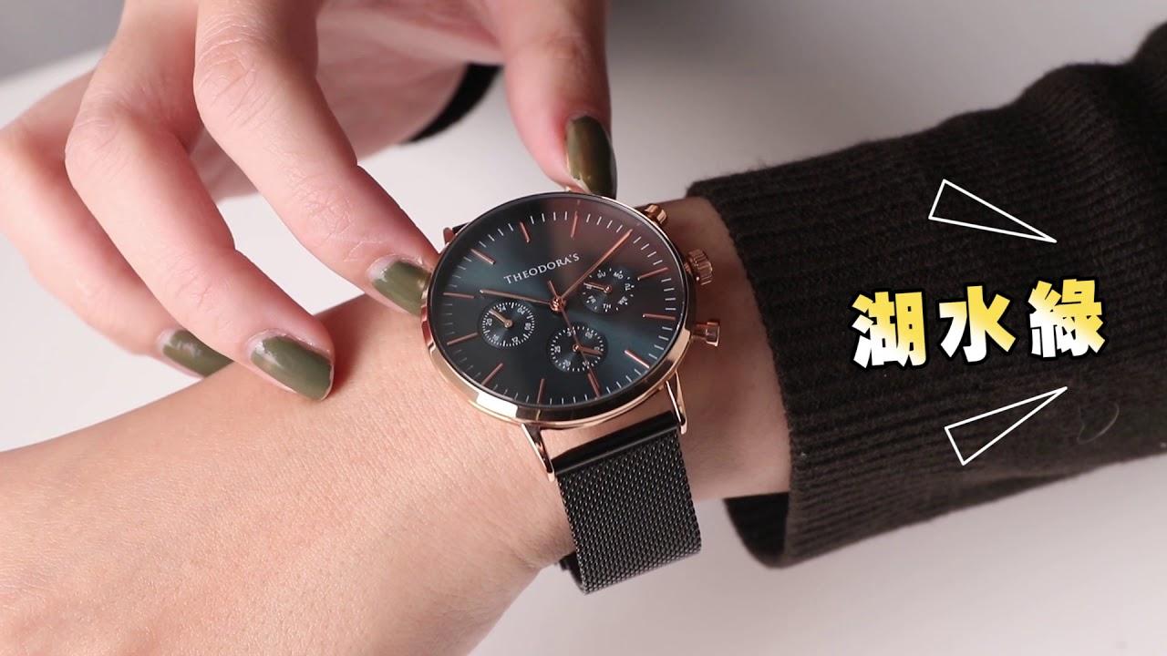 【希奧朵拉Theodora's】小編開箱人氣NO.1的情人節禮物:Apollo 真三眼對錶禮盒 - YouTube