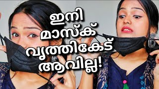 MASK MAKEUP HACKS VLOG | AMAZON GREAT INDIAN SHOPPING FESTIVAL | Go Glam with Keerthy