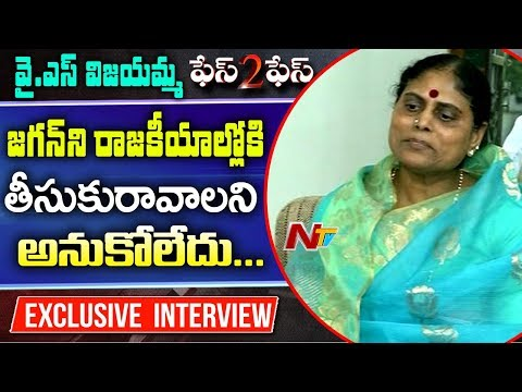 YCP YS Vijayamma Exclusive Interview || Face to Face || Full