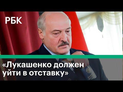 Мир против Лукашенко