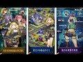 【新作】ゼットガールズ3 (Zgirls 3: Furies) 面白い携帯スマホゲームアプリ