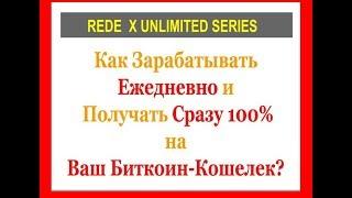 заработок в интернете от 100 рублей в день с выводом на киви кошелек Проект 100 Кусков Отзыв