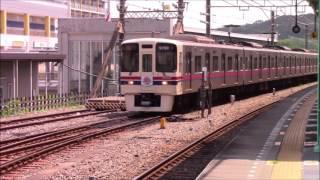 京王線 スタンプラリーヘッドマーク特別列車&新5000系撮影 20170731