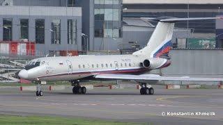 Ту-134 Меридиан Внуково Июнь 2016 Tu-134 Meridian Air VKO Vnukovo June 2016(руление и взлёт taxi & takeoff сегодня 2 июля 2016 у Внуково юбилей - 75 лет., 2016-07-02T11:26:28.000Z)