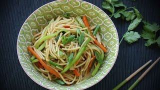 Asian Recipes - How To Make  Lo Mein Noodles