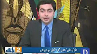 Do Raaye - July 07, 2017 - Dawn News