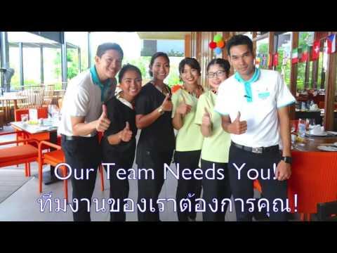 Assistant F&B Manager - Centra Maris Resort - Jomtien