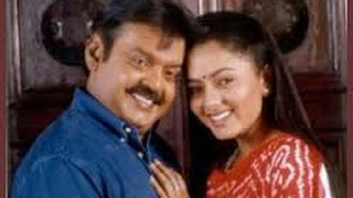 Thavasi Tamil Full Movie HD | Vijayakanth | Soundarya | Vidyasagar | Star Movies