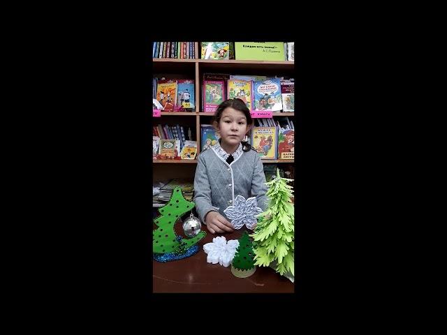 Изображение предпросмотра прочтения – ИнгаГалиакбарова читает произведение «Мороз» М.С.Сафиулина