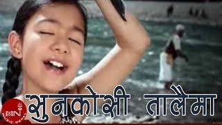 """Sunkoshi talaima """"Children Song"""""""