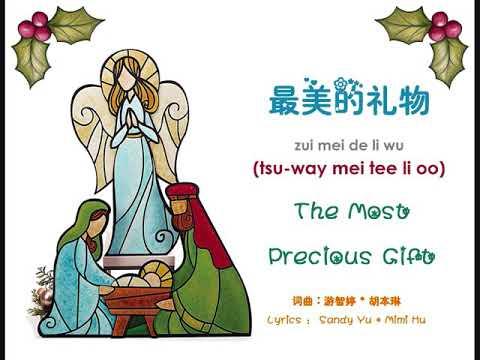 The Most Precious Gift (最美的礼物 zui mei de li wu)