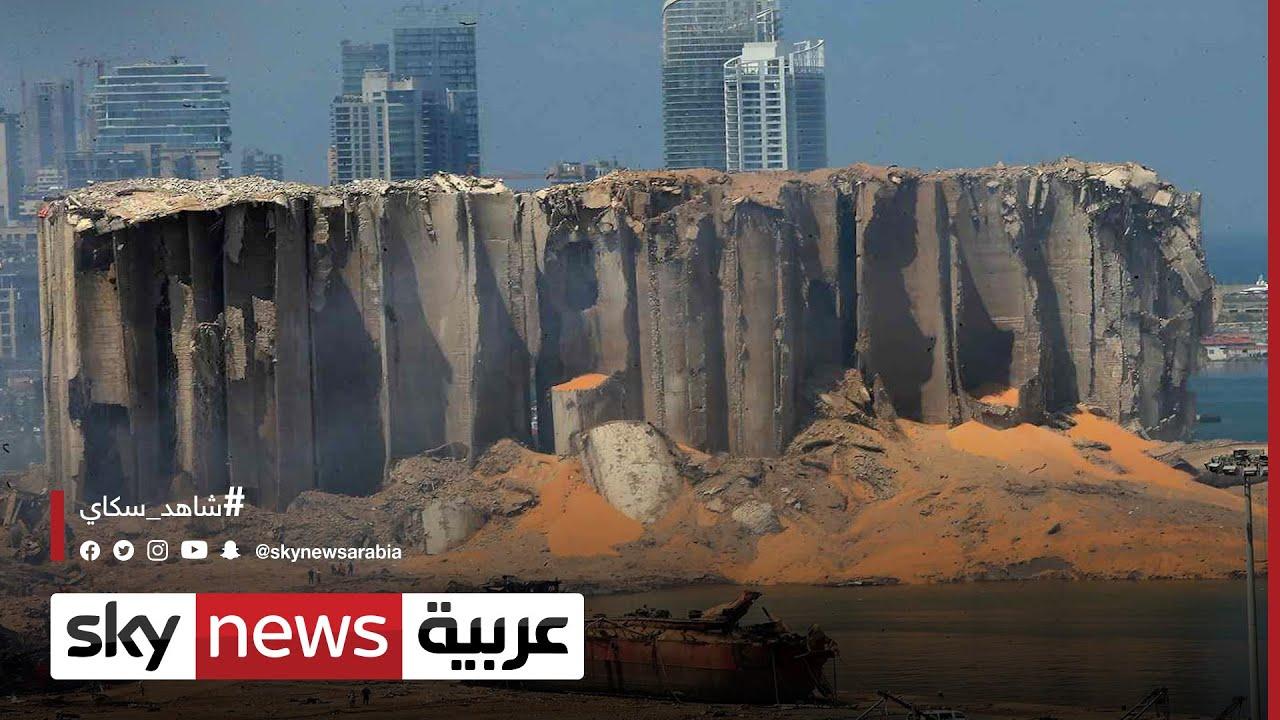 لبنان.. المشنوق يطلب نقل قصية انفجار مرفأ بيروت لمحقق آخر | #مراسلو_سكاي  - نشر قبل 2 ساعة