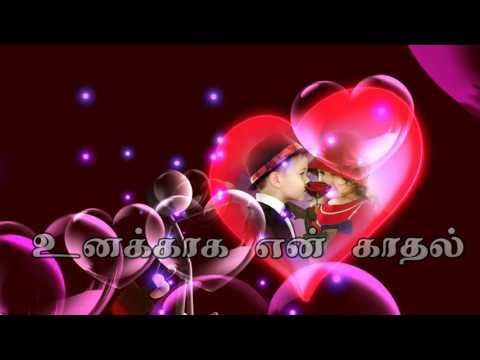 Ithu varai sollatha kadhal tamil love song