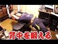 プルオーバーで背中を鍛える|Body modification 修正版 の動画、YouTube動画。