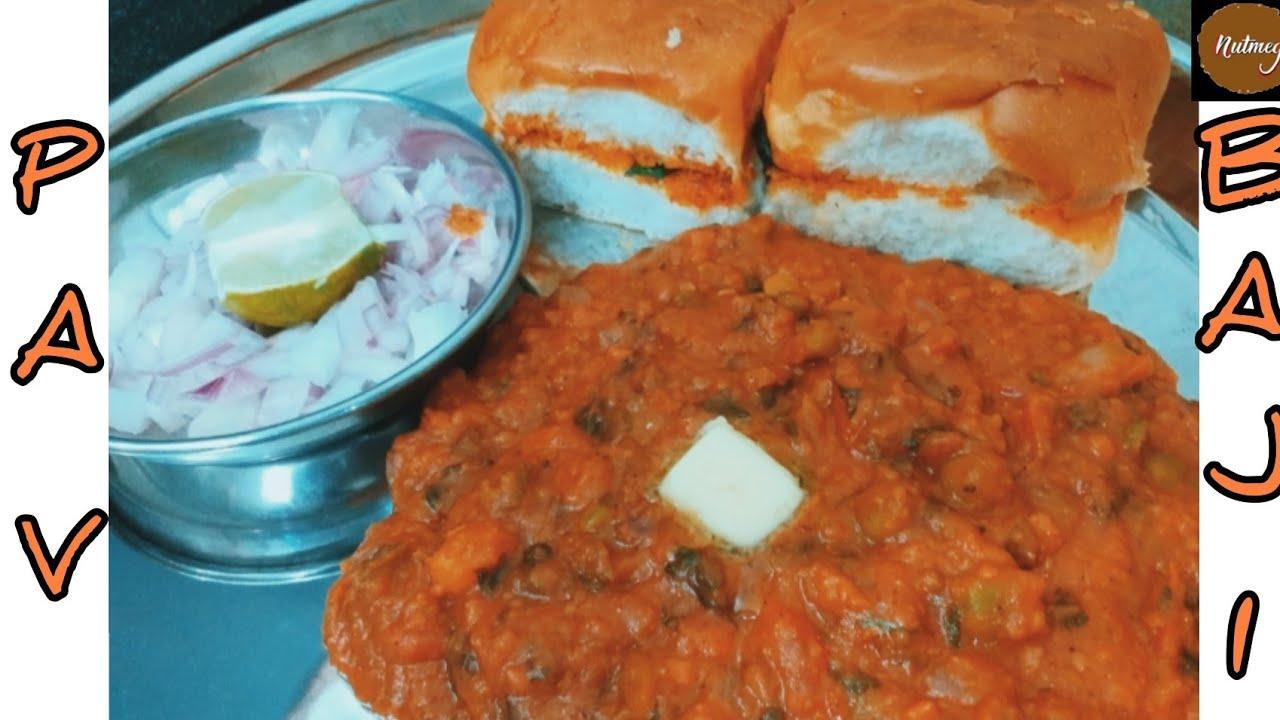 PAV BHAJI | MUMBAI STREET FOOD STYLE | EASY RECIPE #STAYHOME #COOKWITHME
