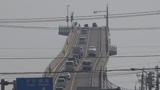 "THIS IS A deranged BRIDGE LOOKS LIKE A ""ROLLER COASTER"""