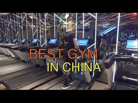 WILLS VIP | Best Gym In China | Shanghai, China