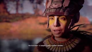 Horizon Zero Dawn PS4 29 - Почтить память павших