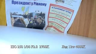 Купить led лампы 096-683-6287 светодиодные лед лампочки в Украине(Купить Светодиодные лед лампочки https://vk.com/lampyledUA 096-683-6287 Купить led лампы купить led лампы в украине купить..., 2016-03-05T13:28:51.000Z)