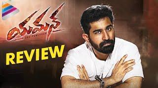 Yaman Movie Review | Yaman Movie Talk | Vijay Antony | Mia George | #Yaman | Telugu Filmnagar