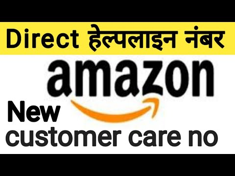 Direct Amazon Customer Care Helpline Number 24 Hours,how To Contact Amazon Customer Care In India