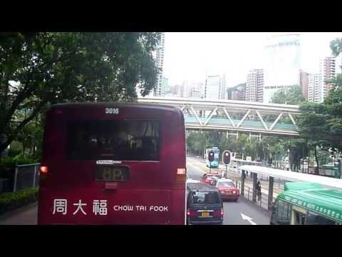 Hong Kong Bus 2: Central (Macau Ferry) → Model Housing Estate