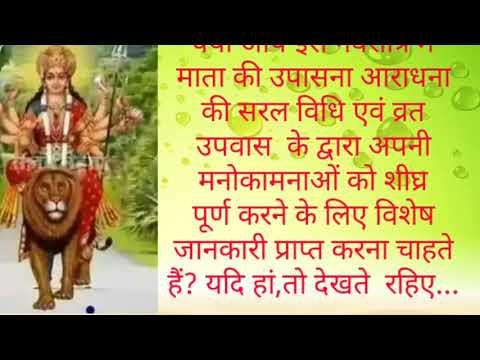 Video - https://youtu.be/6LBHH8VNdUk     #mumandir