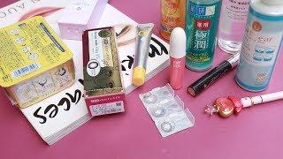 Những sản phẩm Nhật tui mê | JAPANESE BEAUTY FAVES | Letsplaymakeup