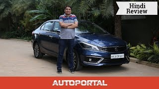 2018 Maruti Suzuki Ciaz Hindi Test Drive Review - Autoportal