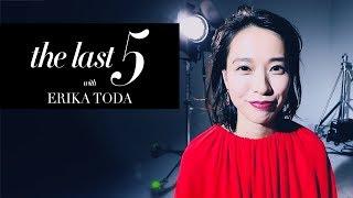 戸田恵梨香さんが答えてくれた質問は、「最近の大きな買い物」「地球最...