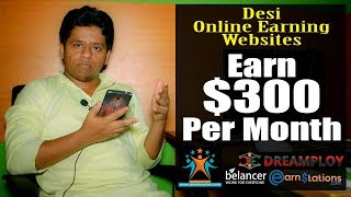 Bangladeshi Online earning Websites | Earn $300 Per month at free time | Creative Tutorials