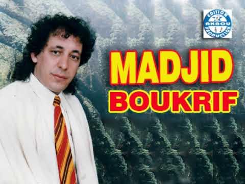 MADJID BOUKRIF -