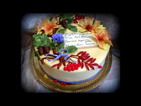 Самые красивые торты для Юбилея / The most beautiful cakes for anniversary