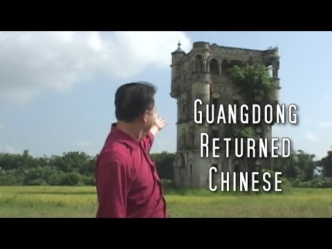 Martin Yan's China: Guangdong - Returned Chinese