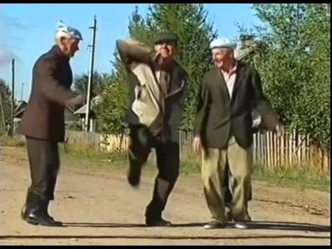 прикольное видео танцующих стариков
