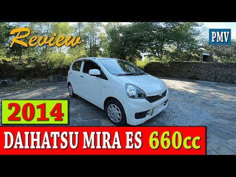 DAIHATSU MIRA ES 660cc CAR  MODEL 2014 REVIEW & TEST DRIVE