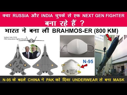 Indian Defence News:India-Russia Next Gen Fighter,India deve