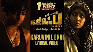 Gambar cover Karuvinil Enai Song With Lyrics | KGF Chapter 1 Tamil Movie | Yash, Srinidhi Shetty