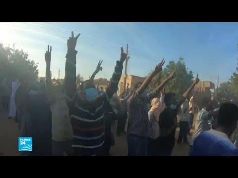 إطلاق الغاز المسيل للدموع لتفريق مظاهرة مناهضة للحكومة في كسلا السودانية  - نشر قبل 4 ساعة