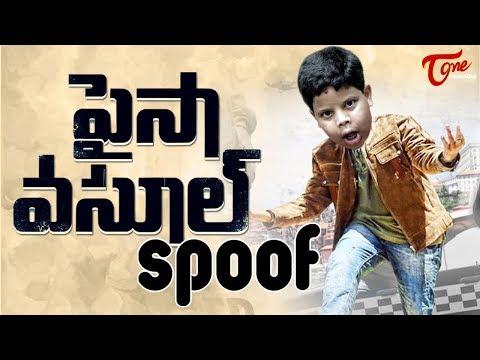 Paisa Vasool Spoof | GST Gullu as Theda Singh