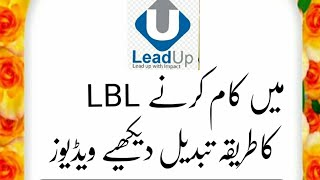 Online Earning Lbl Leadup
