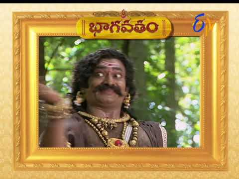 srimad bhagavatam telugu etv daily serial free download