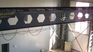 Кран опорный мостовой грузоподъемность 2 т  пролет 15,5 м 2(, 2016-06-16T10:30:29.000Z)