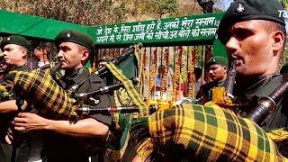 बेडू पको बरमास फौजी मस्क बाज धुन // 11वी गढ़्वाल रायफल //Garhwali Rifle Band // Shanti bhatt