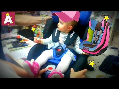 Покупаем ребенку автокресло EasyGo Maxima