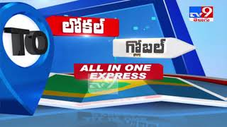 Karnataka Complete lockdown for two weeks from Monday, announces CM Yediyurappa - TV9