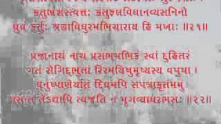 Shiv Mahimna Stotram With Gujarati Lyrics - 2/3