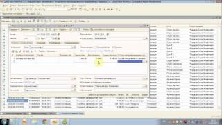 видео Планирование и бюджетирование в программе 1С:Управление производственным предприятием ред.1.3