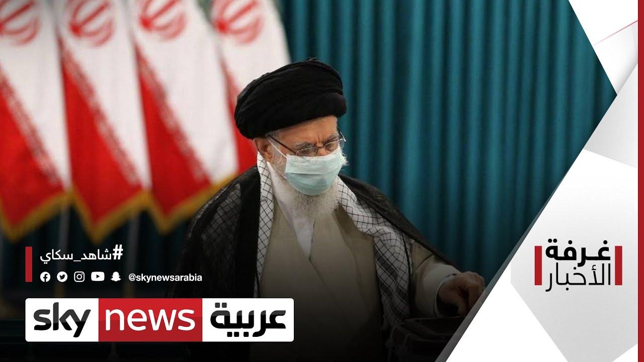 إيران بعد الرئيس روحاني.. أي تغييرات مرتقبة في السياسات الخارجية  |#غرفة_الأخبار  - نشر قبل 47 دقيقة