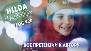 Хильда Кармен